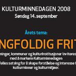 14/9-2008. Kulturminnedag på Spigerverket